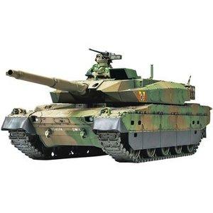 Tamiya America Inc. . TAM 1/48 JGSDF TYPE 10 TANK