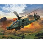 Revell of Germany . RVL 1/100 AH-64A APACHE