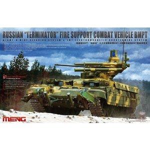 Meng . MEG RUSSIAN TERMINATOR FIRE SUPPORT