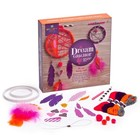 Craft Tastic . CTS DREAMCATCHER KIT