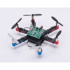 RC Pro . RCP DIY BLOCK DRONE