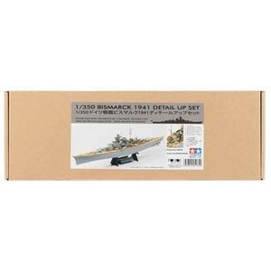 Tamiya America Inc. . TAM 1/350 BISMARCK 1941 DTL
