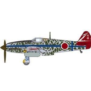 Tamiya America Inc. . TAM 1/48 KAWASAKI KI-61-ID TONY