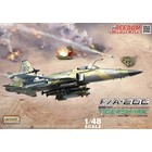 FREEDOM MODEL KITS 1/48 F/A20C Tigershark Fighter/Attacker
