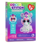 Beanie Boos . BBO COLOR & STITCH UNICORN PILLOW KIT