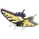 Fascinations . FTN METAL EARTH SWALLOWTAIL