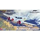 Encore Models . ENM 1/48 UC-78/JRC-1 BAMBOO BOMBER PREM ED