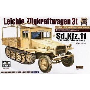 AFV Club Hobby Fan . AFV 1/35 SDKFZ 11 LATE VERSION
