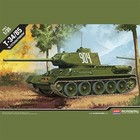 Academy Models . ACY 1/35 T34/85 112 FACTORY PRODUCTION