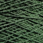 Cottage Mills . COM CRAFT YARN 20YDS FOREST GREEN