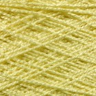 Cottage Mills . COM CRAFT YARN 20YDS LEMON