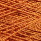 Cottage Mills . COM CRAFT YARN 20YDS PUMPKIN