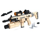 AUSINI . AUS CZ-805 Building Blocks 767Pc