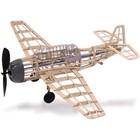 Guillows (Paul K) Inc . GUI Model Kit WWII Model Avenger