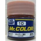 Gunze . GNZ Mr. Color 10-copper Metallic/Primary