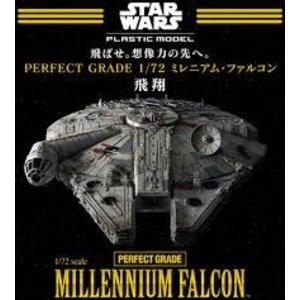 Bandai . BAN 1/72 PG Millennium Falcon