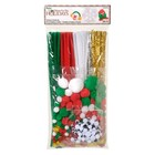 Darice . DAR Jumbo Craft Pack - Christmas - 300 pieces