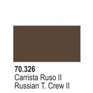 Vallejo Paints . VLJ RUSSIAN TANKER II