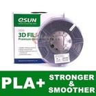 Filaments ca . FIL GREY 1.75MM PLA FILAMENT 1KG