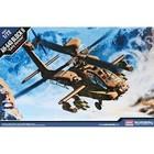 Academy Models . ACY 1/72 US ARMY AH-64D