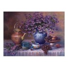 Anatolian . ANA Mulled Wine 1000Pc Puzzle