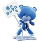 Bandai . BAN 1/144 Petit'gguy Setsuna F Seiei Blue/Placard