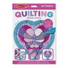 Melissa & Doug . M&D Quilting Made Easy - Butterfly