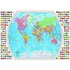 Ravensburger (fx shmidt) . RVB Political World Map 1000Pc