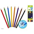 MultiCraft . MCI Watercolor Pencils (8)