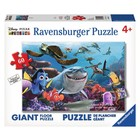Ravensburger (fx shmidt) . RVB Smile 60Pc Floor Puzzle