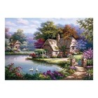 Anatolian . ANA Swan Cottage 1500Pc Puzzle