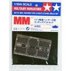 Tamiya America Inc. . TAM Panther G Photo Etched Grill