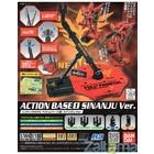 Bandai . BAN Action Base 1/100 Sinanju