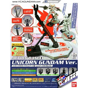 Bandai . BAN Action Base 1/100 Unicorn