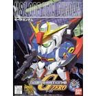 Bandai . BAN BB198 MSZ-006 Zeta Gundam
