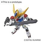 Bandai . BAN EX-Standard 014 Gundam Barbatos Lupus
