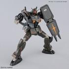 Bandai . BAN 1/144 Gundam FSD The Origin