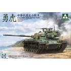 TAKOM . TAO 1/35 Roc Army CM-11 Brave Tiger MBT
