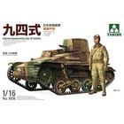 TAKOM . TAO 1/16 IJA Type 94 Tankette