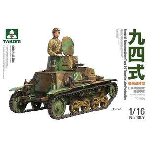 TAKOM . TAO 1/16 IJA Type 94 Late Production Tankette