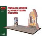 Miniart . MNA 1/35 Russian Street W/Advertising Column