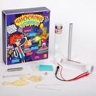 Be Amazing Toys . BMZ Shocking Science Kit