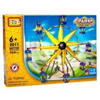 RC Pro . RCP FERRIS WHEEL - LARGE