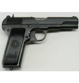 Zastava Zastava M57 7.62x25mm Pistol 8rd  Special mark(flags)