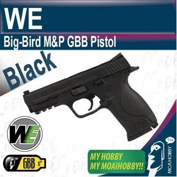we WE S&W M&P Airgun Black bb001b