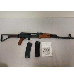 NORINCO Proh12-5: Norinco 84S Series 5.56mm extended barrel AK