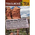 Off-Trail-Rare Anji Flat Leaf (An Ji Bai Cha Off-Trail Green)