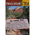 Off-Trail-Rare Da Hong Pao, Supreme Big Red Robe Oolong (Off-Trail Oolong)