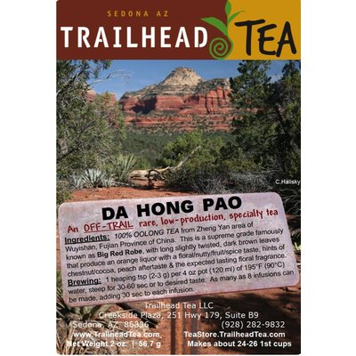 Off-Trail-Rare Da Hong Pao, Supreme Big Red Robe Oolong (Off-Trail Oolong)