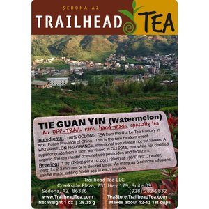 Off-Trail-Rare Tie Guan Yin, Anxi Watermelon Aroma (Off-Trail Oolong)